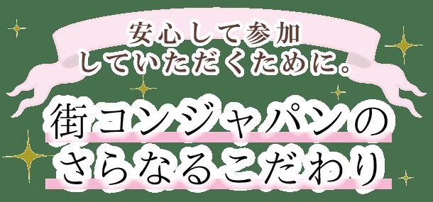 konkatup_n_kodawari