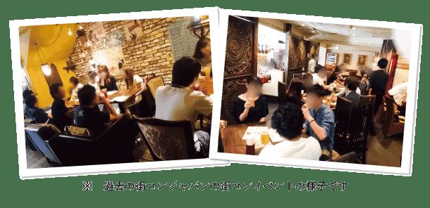 manga_machi