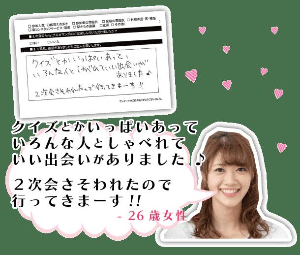 manga_sankasya4