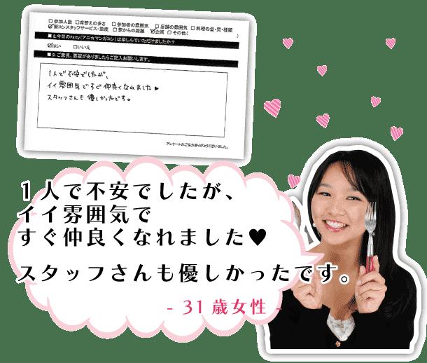 manga_sankasya5