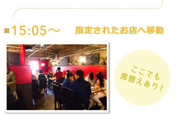 schedule_kansai03