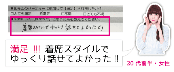 syakaijin_koe1