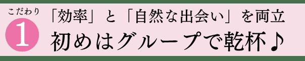 thearound40_kodawari1