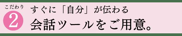 thearound40_kodawari2