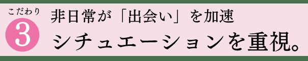 thearound40_kodawari3