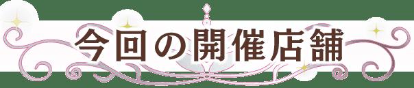 thearound40_konaki