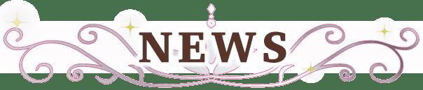 thearound40_news1
