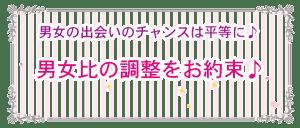 tokimeku_n_check1