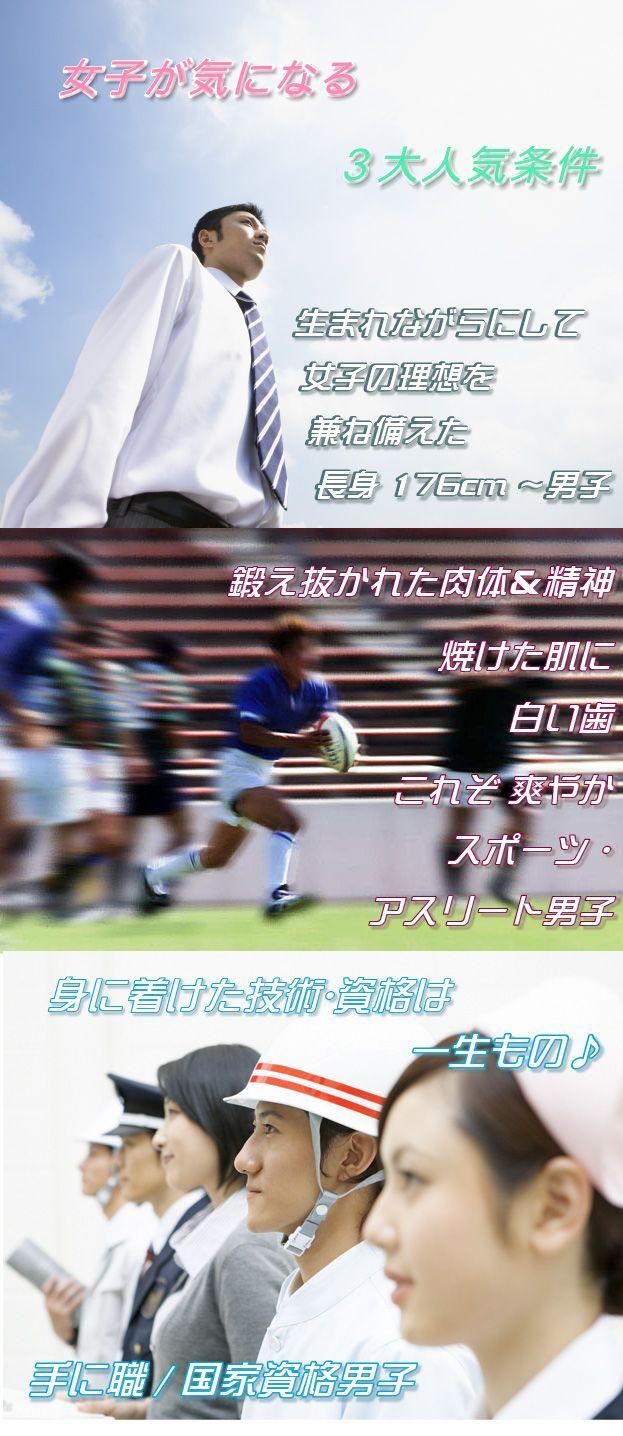 01_176_spo_teni_01