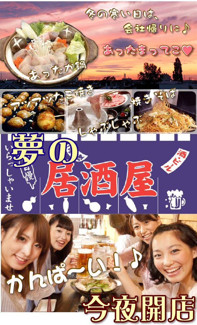 01_jiki_fuyu_attaka_01