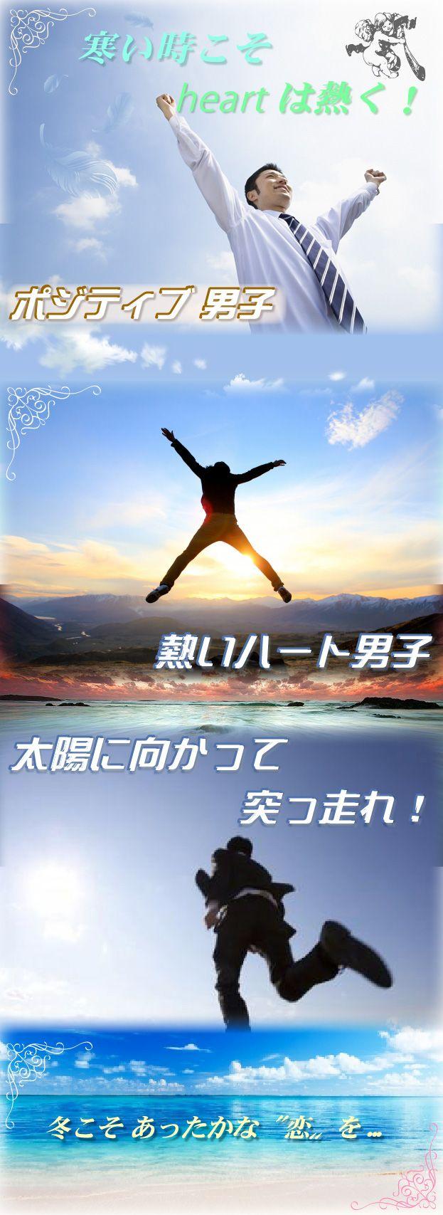 01_poji_atuki
