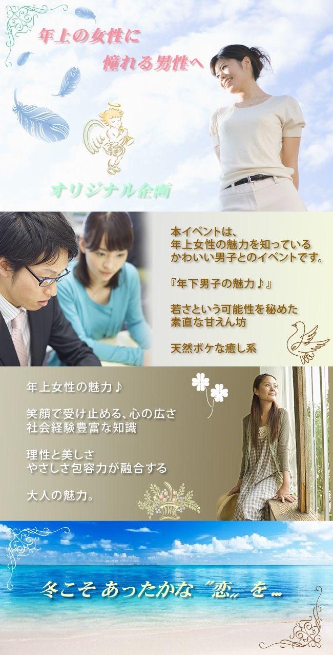 01_tosiuejyosei_01