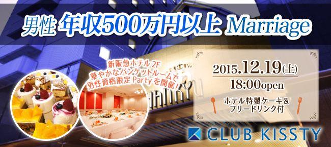 1219_1800_大阪新阪急_650×290