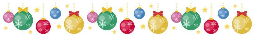 クリスマスオーナメント(大)罫線