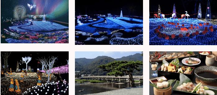 スクリーンショット 2015-11-12 15.56.08