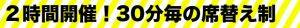 黄色仕切り(640×60)