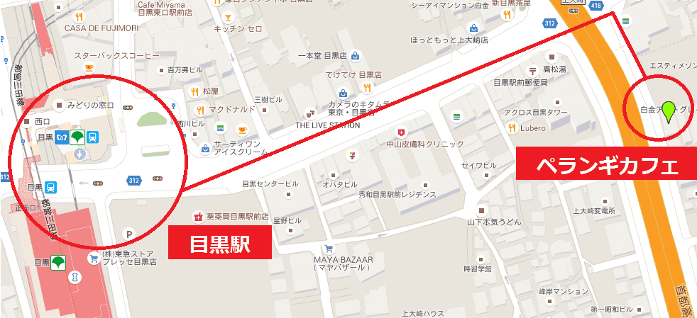 ペランギカフェ地図