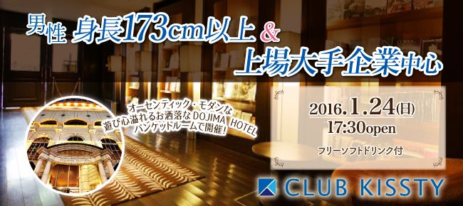 0124_1730_堂島_650×290