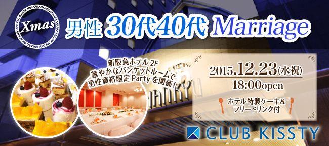 1223_1800_大阪新阪急_650×290