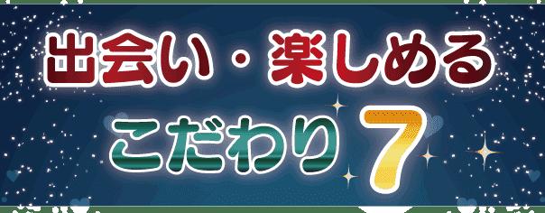 countdown2015tenjin_kodawari