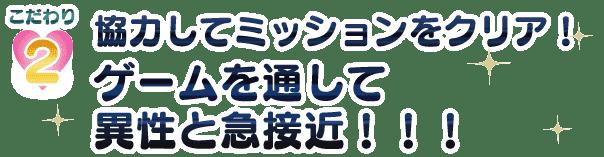 countdown2015tenjin_kodawari2