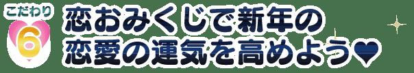countdown2015tenjin_kodawari6