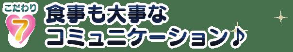 countdown2015tenjin_kodawari7