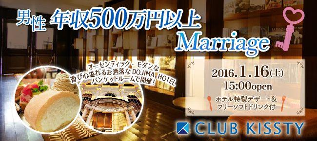 0116_堂島_650×290
