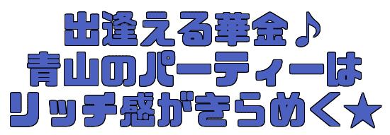 freefont_logo_cp_font (20)