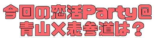 freefont_logo_cpfont
