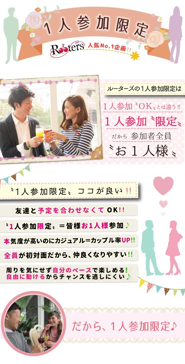 hitori_japan_html