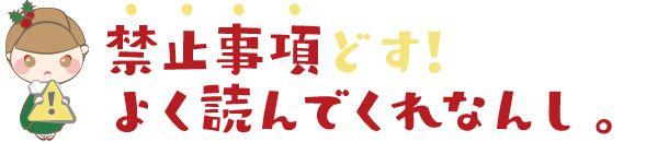 kagura-c-fuyu_parts05