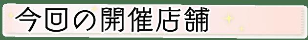 koitomo_20_konaki