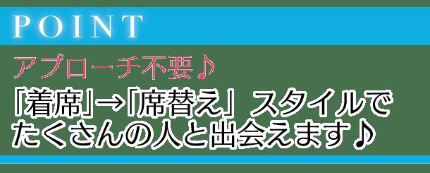 koitomo_2535_point1