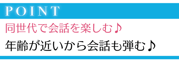 koitomo_point44
