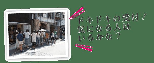 kyusyu_suke1