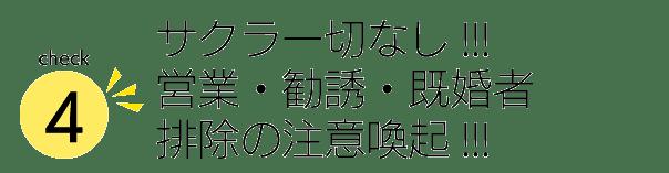 machicontenjin_kodawari4