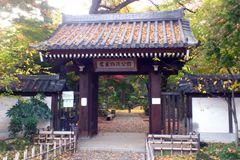 meishunotaki_park_01
