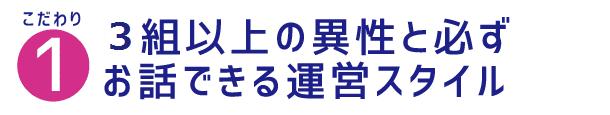 nambap_n2_kodawari1
