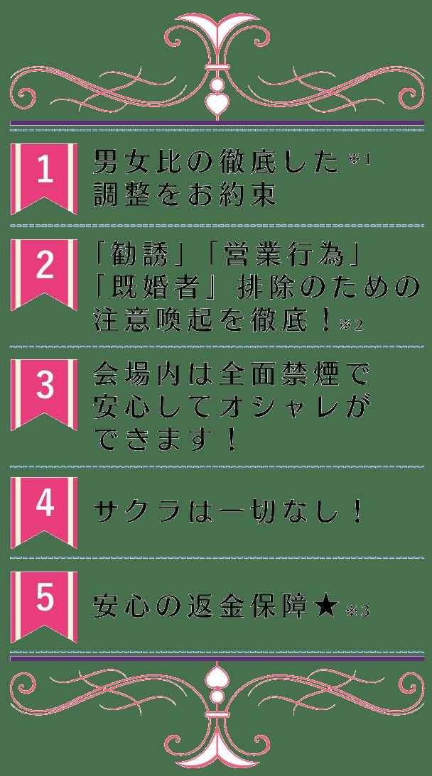 saturday_yakusoku1