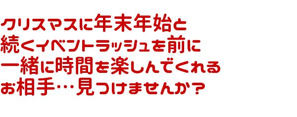 sozai_06