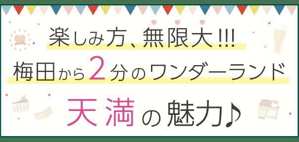 tenmap_miryoku