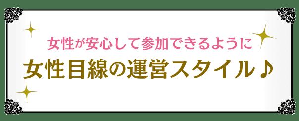 thearound_men_konkai3