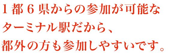 toukyoeki_parts02