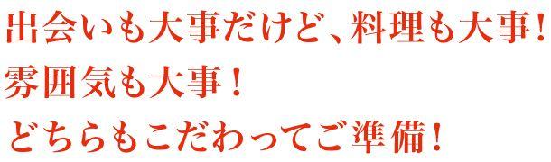 toukyoeki_parts04