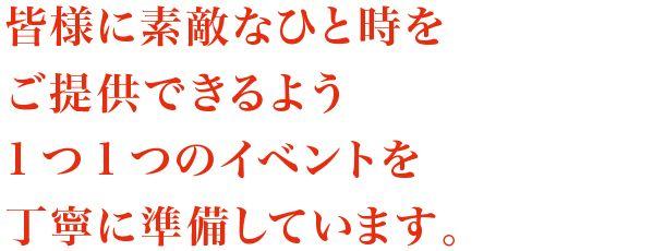 toukyoeki_parts06