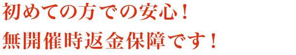 toukyoeki_parts08