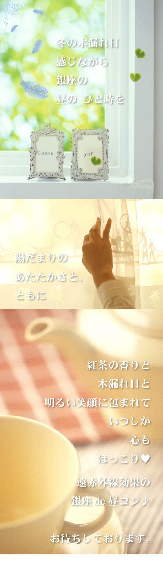 01_ginza-hirukon_01