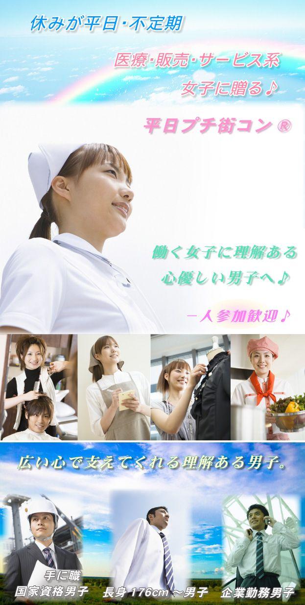 01_yasumi-heijitu_01