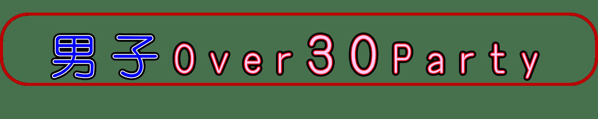 図0121